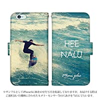Android One S5/S5-SH ケース [デザイン:6.HEE_NALU/マグネットハンドあり] 海の風景 手帳型 スマホケース カバー アンドロイドワン androidones5