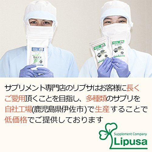 Lipusa(リプサ)『MCTオイルダイエット約3カ月分(C-415)』