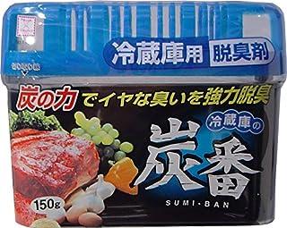 炭番 冷蔵庫用 脱臭剤 150g