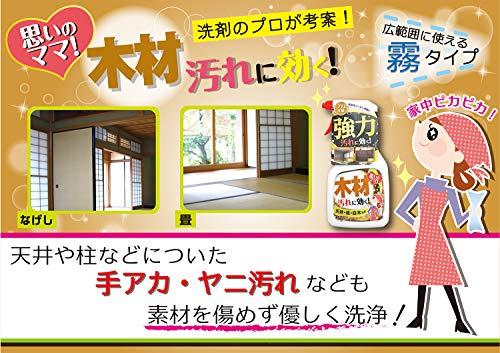 友和 ホームケアシリーズ 思いのママ! 木材汚れに効く! 天井 柱 白木用 400ml [5077]