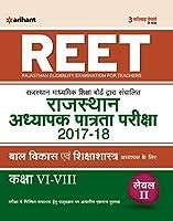 REET Rajasthan Adhyapak Patrata Pariksha Level-II for Class VI-VIII