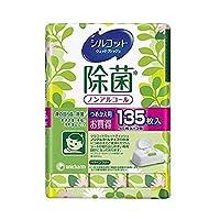【お徳用 5 セット】 シルコット ウェットティッシュ 除菌ノンアルコールタイプ つめかえ用 45枚入×3個(135枚入)×5セット
