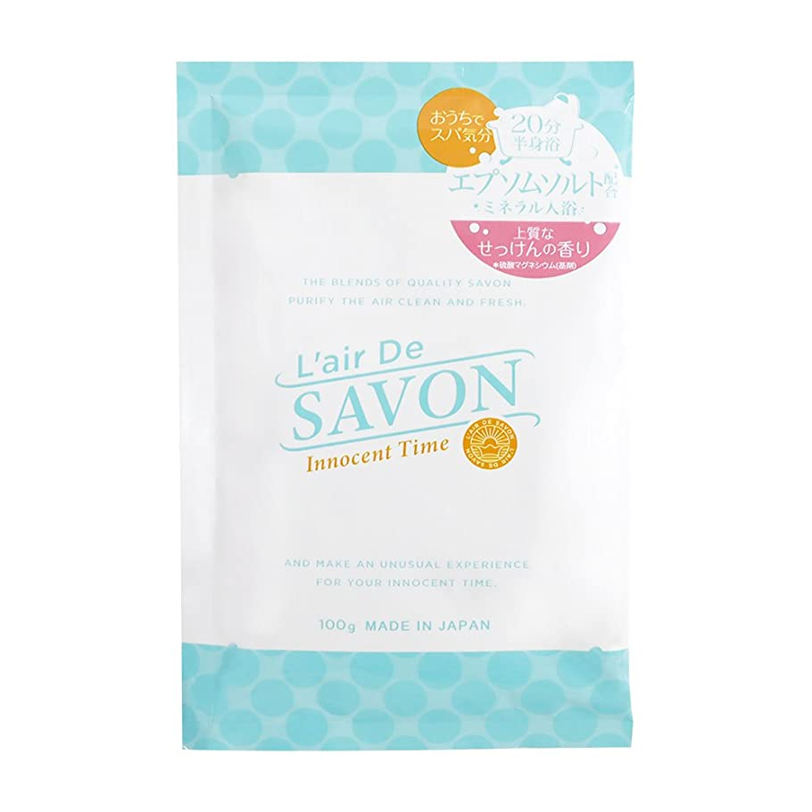 年齢対人光のL`air De SAVON(レール デュ サボン)シルキーバスパウダー(イノセントタイム)