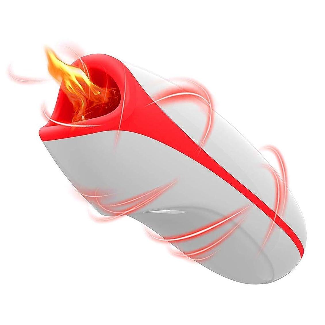逸脱キャンプ皮肉3Dサラウンド玉リグル吸いマッサージインテリジェント暖房クリープUSB Chagringマルチ周波数モードスーパー刺激プライベート包装
