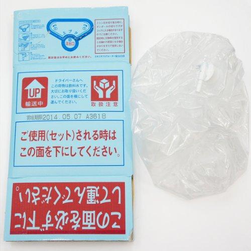 『財宝 温泉水 20L×3箱 バックインボックス』の2枚目の画像