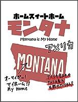 【モンタナ アメリカ 地図】 余白部分にオリジナルメッセージお入れします!ポストカード・はがき(白背景)