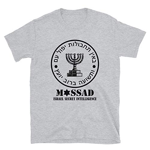 DKISEE Mossad Israel Intelligence Community Israeli Secret Service Camiseta