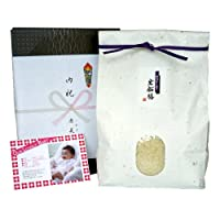 新潟県産コシヒカリ[赤ちゃんの体重米]3500~3599グラム 写真・メッセージ入り[米袋:ピンク・包装紙:青]