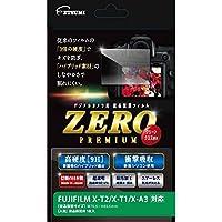 ETSUMI 液晶保護フィルム ZERO PREMIUM FUJIFILM X-T2/X-T1/X-A3対応 E-7515