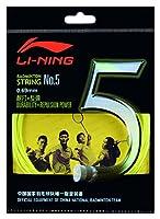 LI-NING AXJJ006-2 イエロー NO.5 10m バドミントンストリング パワー&打球音-弾き,耐久 リーニン【中国ナショナルチーム使用】