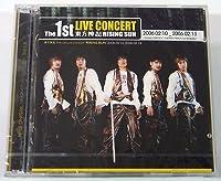 東方神起 - 1st Live Concert: Rising Sun CD [韓国盤]