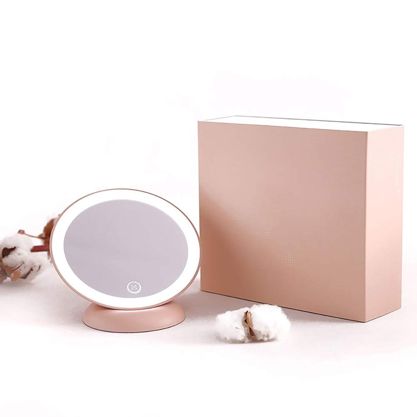 啓発するリンク父方の流行の 磁石を運ぶ創造的なライト360度回転ピンク1200mAh化粧鏡