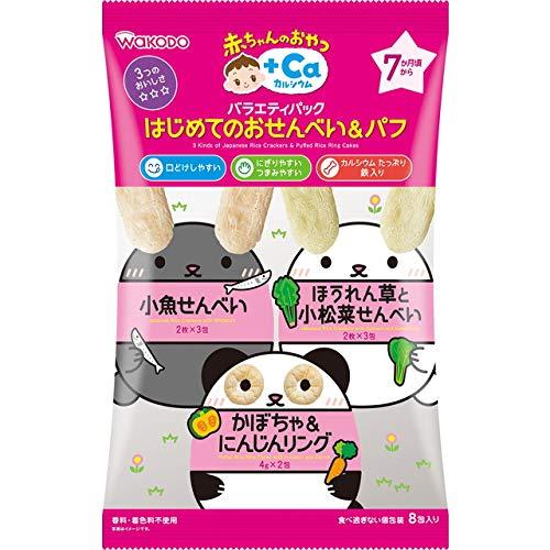 和光堂 バラエティパック はじめてのおせんべい&パフ 8包 (7ヶ月頃から)【3個セット】