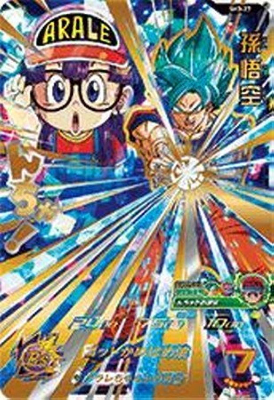 Dragon Ball Heroes SH3) Goku   UR   SH3-27 B06XH7QCYZ Sorgfältig ausgewählte Materialien  | Vorzugspreis