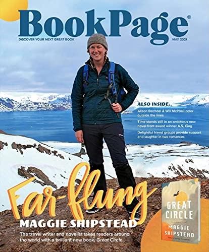 BookPage
