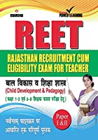 Rajasthan Teacher Eligibility Test (Baal Vikas)