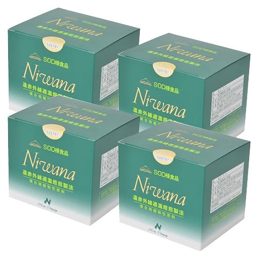 民間人確かめるデマンドニワナ(Niwana)SOD (90包) 4箱