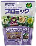 ハイポネックスジャパン 肥料 プロミック クリスマスローズ用 150g