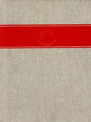Compare Textbook Prices for Handbook of North American Indians Volume 5 Arctic  ISBN 9780874741858 by Damas, David,Sturtevant, William C.