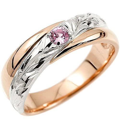 [アトラス]Atrus 婚約指輪 レディース プラチナ ピンクサファイア 指輪 一粒 ピンクゴールドk18 18金コンビ 18k pt900 24号