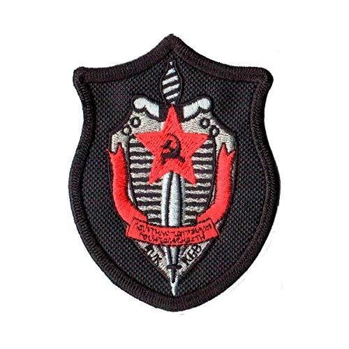 Patch Bordado - Serviço Secreto KGB Russia URSS PL60337-93 Fecho de Contato