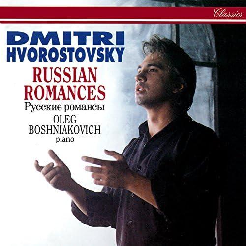 Dmitri Hvorostovsky & Oleg Boshniakovich