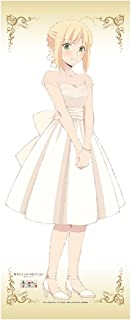 Fate 衛宮さんちの今日のごはん セイバー 等身大タペストリー AnimeJapan2018