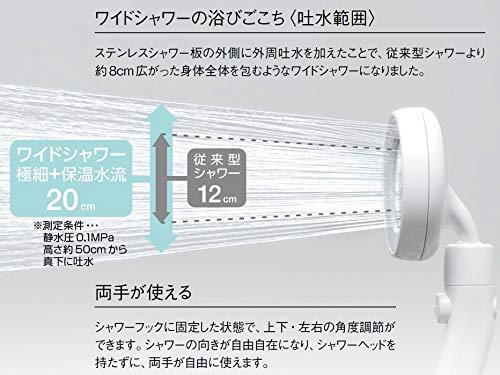 SANEI『シャワーヘッドレイニームーヴ(PS383-80XA-LY5)』