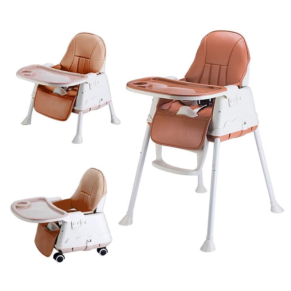 浸透する配偶者言い聞かせる「一年保証」赤ちゃん用 ベビーチェア ハイチェア 赤ちゃん用 多機能 子供 お食事椅子 折りたたみ 専用クッション付き 高さ調節可能椅子置き 組立 脱出防止