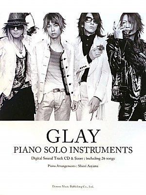 Mirror PDF: GLAY /ピアノ・ソロ・インストゥルメンツ (CD2枚組)