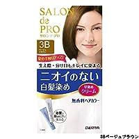 サロンドプロ 無香料ヘアカラー 早染めクリーム3B (ベージュブラウン)