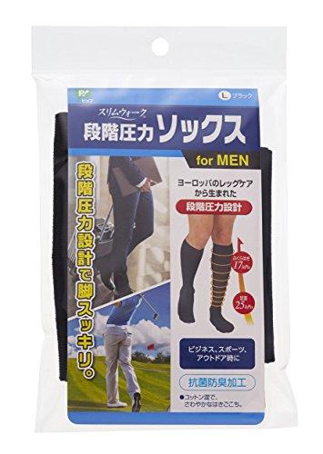 ピップ スリムウォーク 段階圧力 ソックス ブラック L(SLIM WALK,socks for men,L) 着圧 ソックス