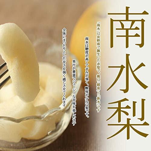 長野県産『南水太鼓判』