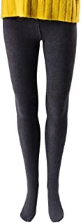 Cotton Opaque Patterned Tights for Women - Knitted Tights
