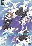 ef - a tale of memories. DVD_SET 2[GNBA-5152][DVD]