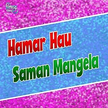 Hamar Hau Saman Mangela