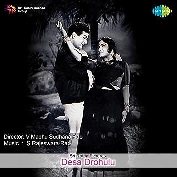 Desa Drohulu (Original Motion Picture Soundtrack)