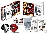 東京喰種トーキョーグール√A【DVD】Vol.3[DVD]