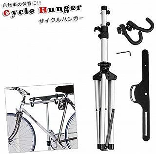 三脚式 サイクルハンガー スタンドの無い自転車の保管に便利