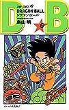 DRAGON BALL 6 (ジャンプコミックス)