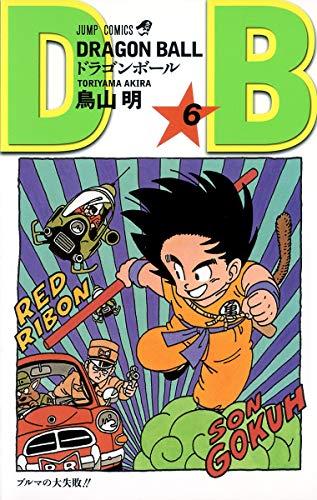 DRAGON BALL 6 (ジャンプコミックス)の詳細を見る