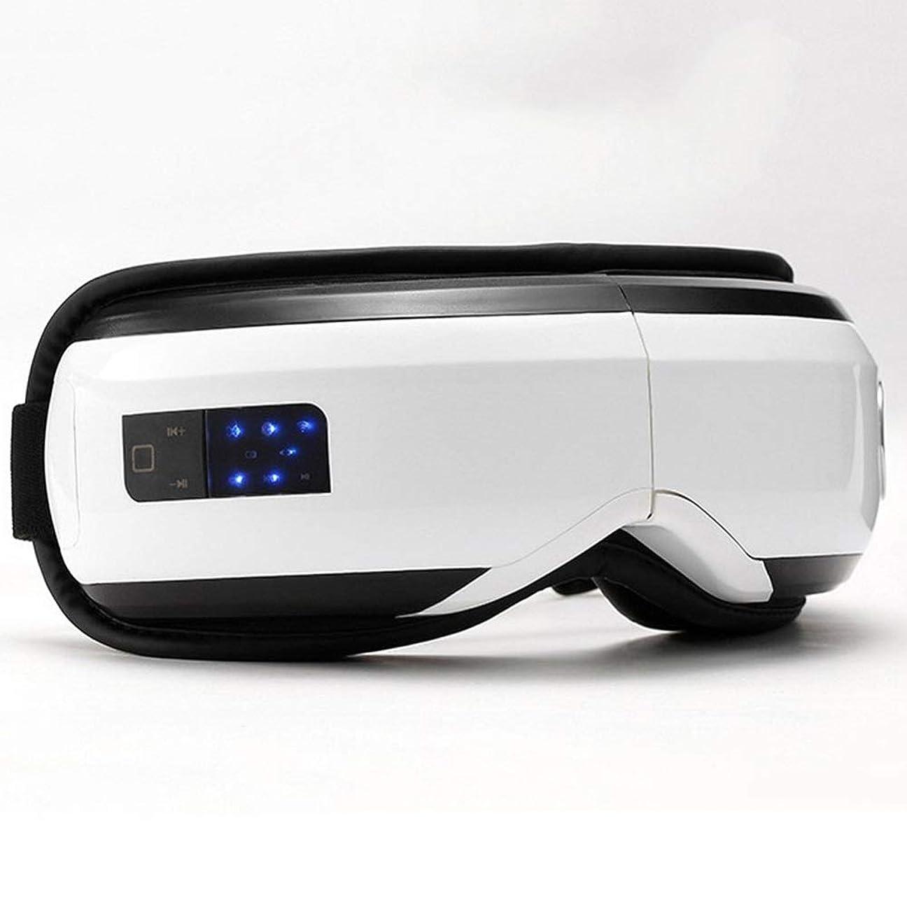 脆い一生裏切るMeet now 暖房付きの高度な音楽電動アイマッサージャー 品質保証