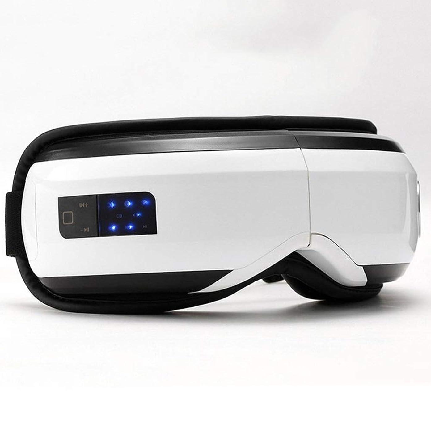触手増幅保証Meet now 暖房付きの高度な音楽電動アイマッサージャー 品質保証