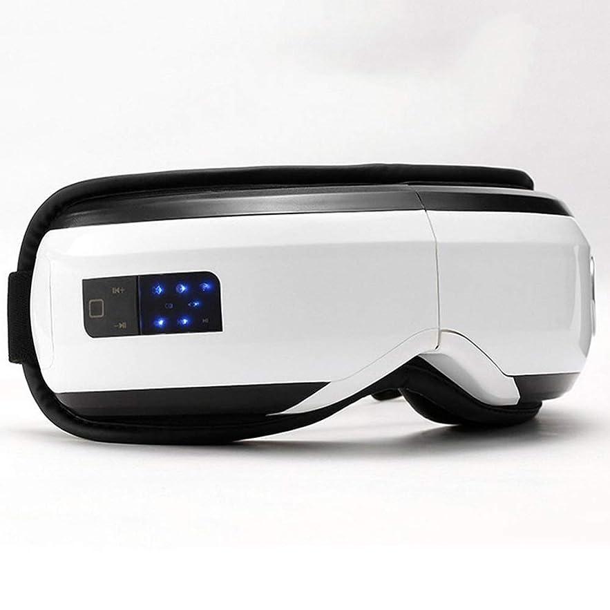 大学院操作意識的Meet now 暖房付きの高度な音楽電動アイマッサージャー 品質保証