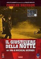 Il Giustiziere Della Notte [Italian Edition]