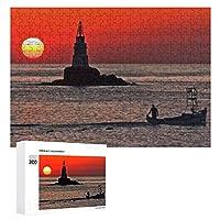 アトポル灯台の日の出 300ピースのパズル木製パズル大人の贈り物子供の誕生日プレゼント