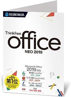 Thinkfree office NEO 2019 オンラインコード版 SOURCENEXT(ソースネクスト)【 オフィスソフト Word/Excel/Powerpointと高い互換性】Windows 10/8.1対応