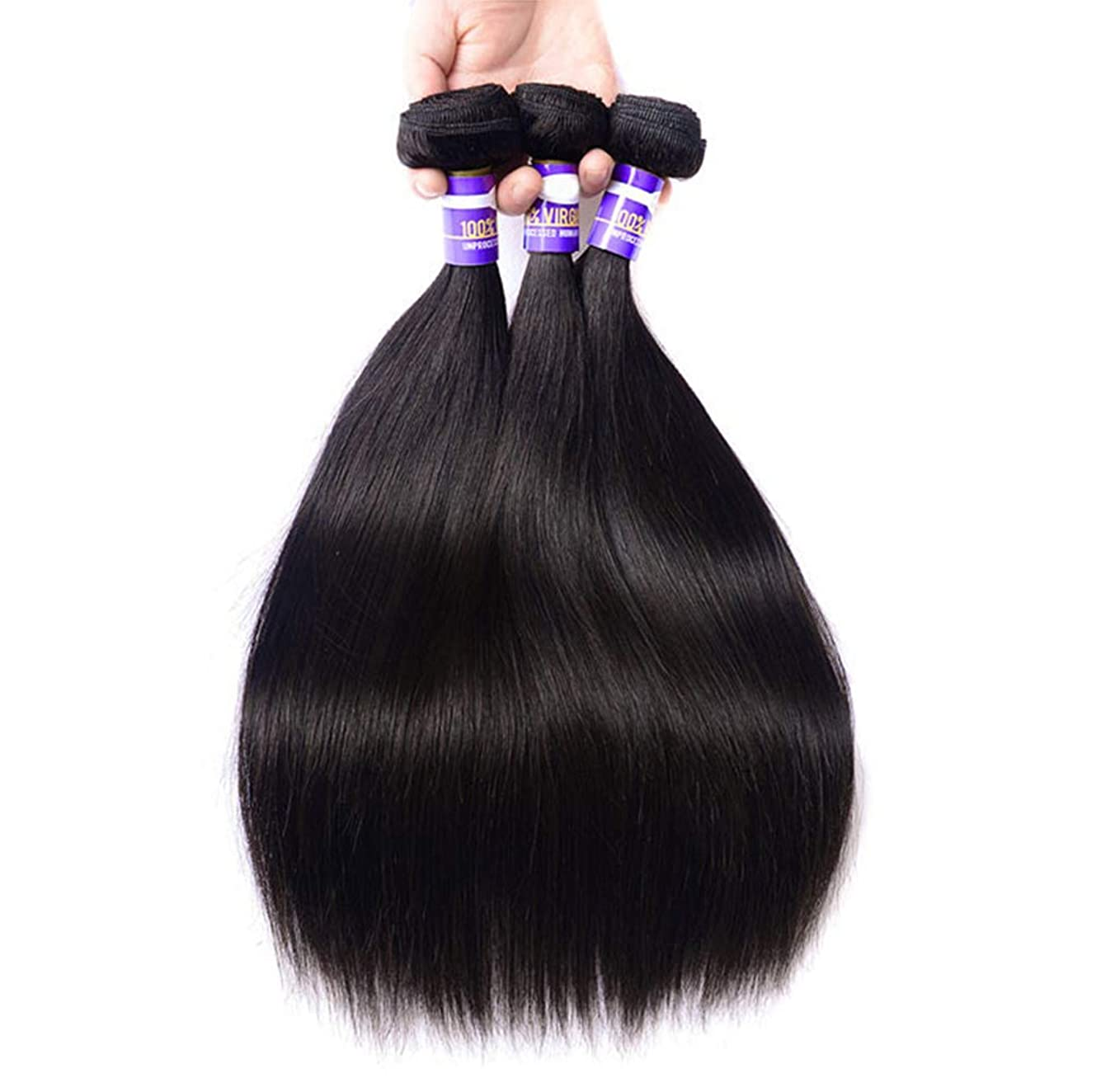 女性の髪織り9Aブラジルのストレートヘアバンドル安いブラジルのヘアバンドルストレート人間の髪のバンドル(3バンドル)