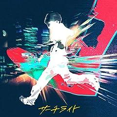 秋山黄色「サーチライト」の歌詞を収録したCDジャケット画像