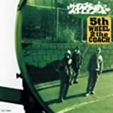 「5th.WHEEL 2 the COACH」standard of 90'sシリーズ(紙ジャケット仕様)